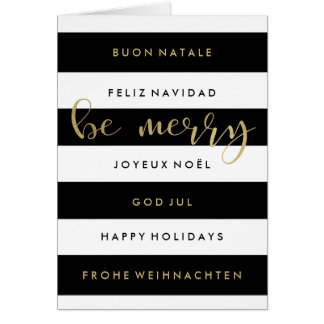International Christmas Greetings | Modern Stripes Card