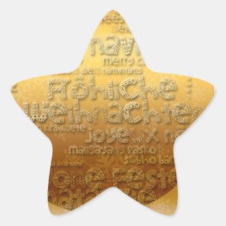 International Christmas Weihnachten Navidad - Star Sticker