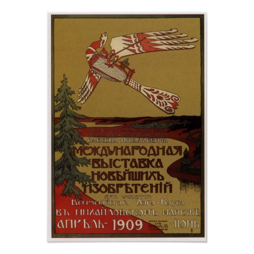International exhibition of Inventions 1909 Poster
