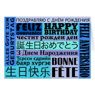 International Happy Birthday Design Card