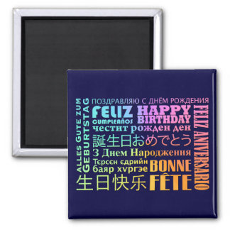 International Happy Birthday Design Magnet
