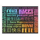 International Happy Birthday Design Postcard
