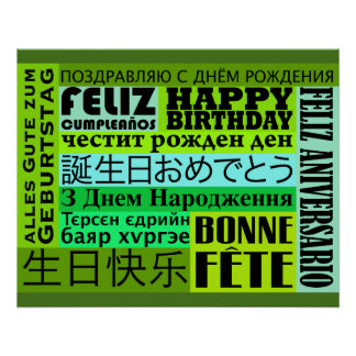 International Happy Birthday Design Poster
