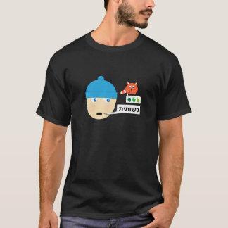 International Hops - Hebrew T-Shirt