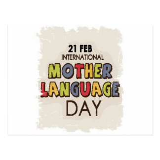 International Mother Language Day-Appreciation Day Postcard