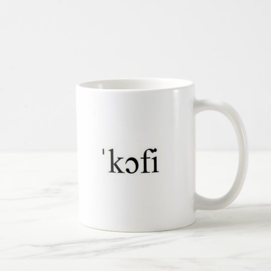 International Phonetic Alphabet Coffee Mug Zazzlecom