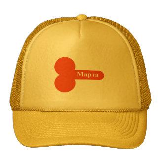 International Woman's Day Hat