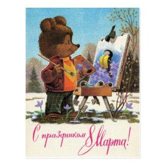 International Women's Day, March 8 Postcard