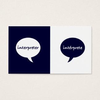 Interpreter English - Spanish Business Card