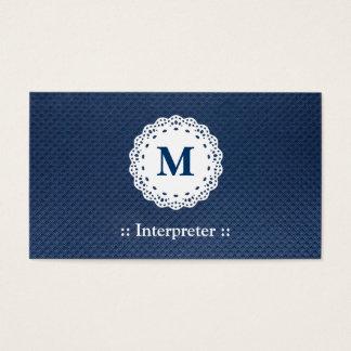 Interpreter - Lace Monogram Blue Pattern Business Card