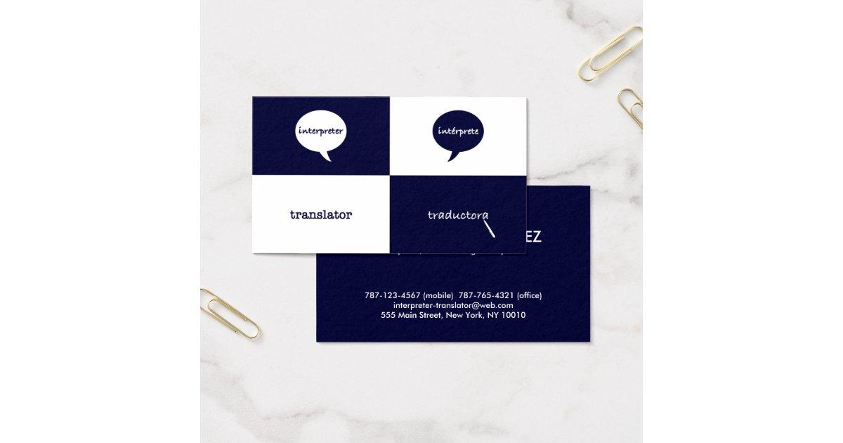 Interpreter Business Cards & Templates | Zazzle