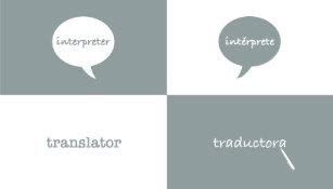 Interpreter business cards zazzle interpretertranslator english spanish feminine business card reheart Images