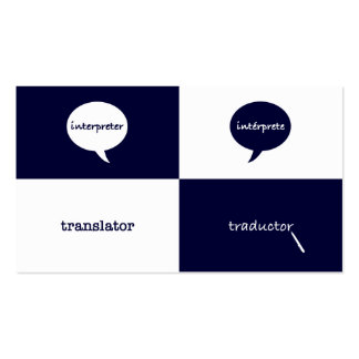 Interpreter/Translator English - Spanish Masculine Double-Sided Standard Business Cards (Pack Of 100)