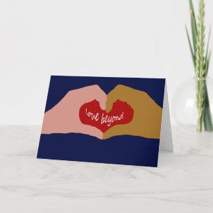 Interracial lover email greeting cards