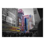 Intersección ocupada en Tokio Fotografias