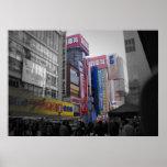 Intersección ocupada en Tokio Poster