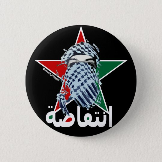 Intifada Star Button