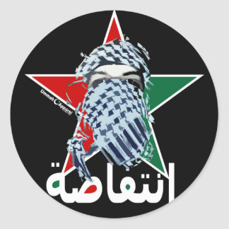 Intifada Star Classic Round Sticker