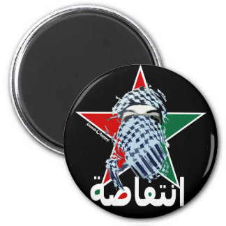 Intifada Star Magnet