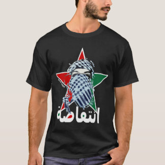 Intifada Star T-Shirt