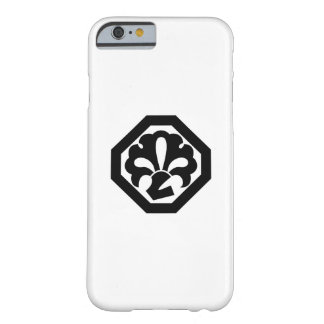 Intuition Saburo Nakamura (sixth generation Barely There iPhone 6 Case