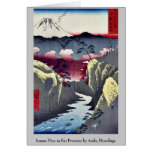 Inume Pass in Kai Province by Ando, Hiroshige Greeting Cards