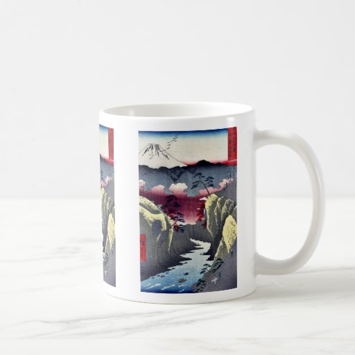Inume Pass in Kai Province by Ando, Hiroshige Coffee Mug