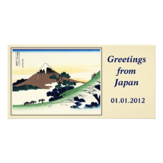 Inume pass in the Kai province Photo Card