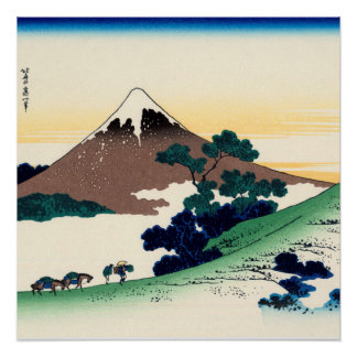 Inume pass in the Kai province Poster