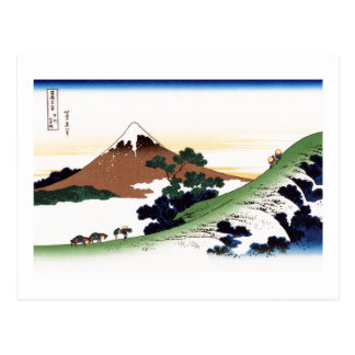 Inume Pass Koshu Hokusai Japanese Fine Art Postcard