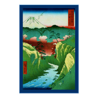 Inume Pass ~ Vintage Japanese Poster