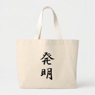 Invención - Hatsumei Bolsas De Mano