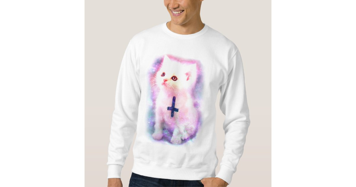 Inverted Cross Galaxy Kitten Images & Pictures - Becuo