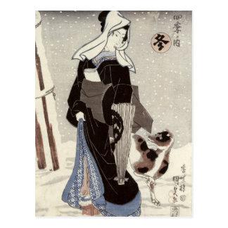 Invierno de la serie Shiki ningún uchi Tarjetas Postales