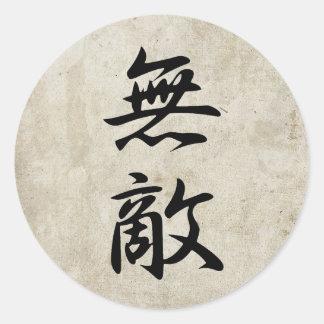 Invincibility - Muteki Classic Round Sticker