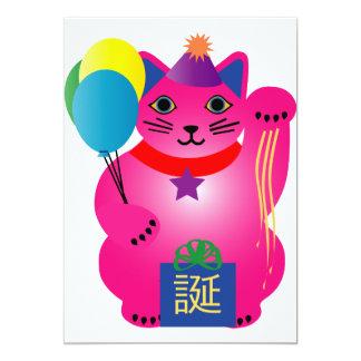 Invitación afortunada del cumpleaños del gato invitación 12,7 x 17,8 cm