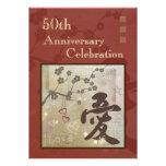 Invitación asiática de la fiesta de aniversario de