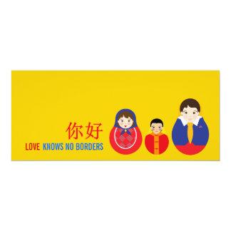 Invitación china China de la adopción del muchacho