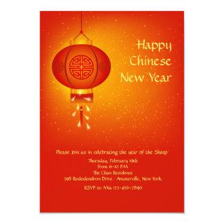 Invitación china de la linterna