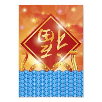 Invitación china de la serpiente del Año Nuevo
