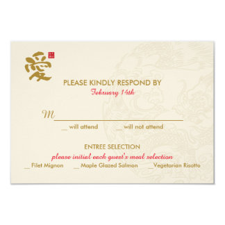 Invitación china del boda - RSVP