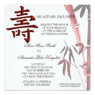 Invitación china del cumpleaños del símbolo invitación 13,3 cm x 13,3cm