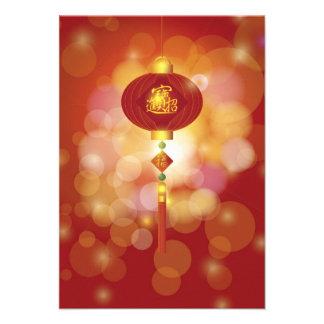 Invitación china feliz del Año Nuevo