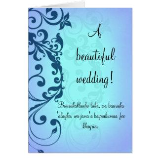 Invitación de boda islámica de la enhorabuena con felicitacion