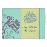 Invitación de boda islámica de la enhorabuena de tarjeta de felicitación