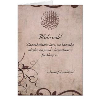 Invitación de boda islámica de la enhorabuena del tarjeton