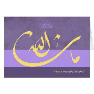 Invitación de boda púrpura islámica de los congrat felicitaciones