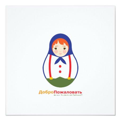 Invitación de la ducha - adopción de Matroyshka Invitación 13,3 Cm X 13,3cm