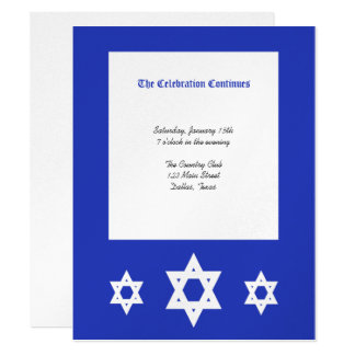 Invitación de la recepción de Mitzvah de la barra