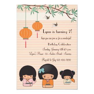 Invitación de las muñecas de Kokeshi